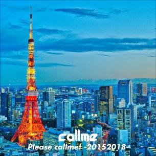 "callme、初の""プレイリスト・アルバム""を7月4日に配信リリース"