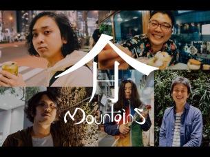 H Mountains、4年ぶり新アルバム『BODY』完成!CP参加のgroup_inouカヴァー収録