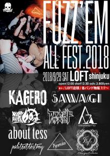 KAGERO主催〈FUZZ'EM ALL FEST. 2018〉第1弾でSawagi、絶叫する60度、アラウンドザ天竺、I love you Orchestraら9組決定