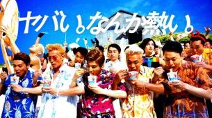 "EXILE TRIBE出演 日清カップヌードルCM「ヤバい。なんか熱い。」第三弾""SNS戦国時代篇""公開"