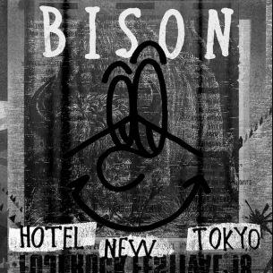 フジロック出演も決定のホテルニュートーキョー、EPを期間限定フリー配信