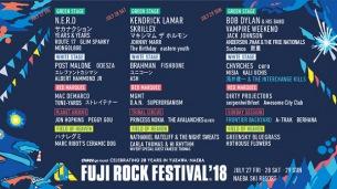 〈FUJI ROCK FESTIVAL'18〉タイムテーブル発表&最終ラインナップ決定
