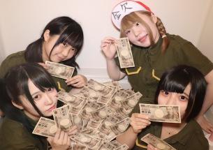 THE BANANA MONKEYSが「ビジネス系金儲けアイドル」に!突如コンセプト変更を発表