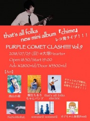 """that's all folks、レコ発で""""electric style""""披露へ!桐生ちあり、sommeil sommeilら出演"""