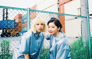 人気急上昇の女子ラップ・ユニット、chelmicoが新曲「OK, Cheers!」の視聴動画公開! 犬好きも必見です!!