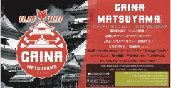 〈GAINA MATSUYAMA 2018〉第2弾でゴールデンボンバー、ZAQ、石崎ひゅーい、田所あずさら7組決定
