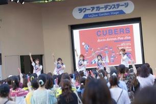 CUBERS、結成3周年ライヴでニュー・シングルのリリース発表!「見に行きたい景色があります」