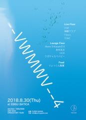 PURRE GOOHN主催イベント〈VWMWV4〉8/30開催 Utae、神様クラブら出演