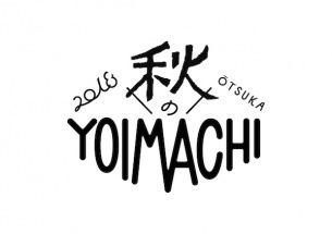 〈秋のYOIMACHI〉11月4日開催!第1弾でHINTO、imai、羊文学、KOTO、絶叫する60度ら