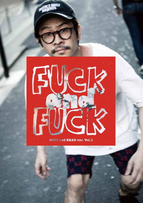 WACKとSWによるZINE『FUCK and FUCK』創刊 渡辺淳之介、西澤裕郎、外林健太、平賀哲雄の生い立ちに迫る2万字インタビュー掲載