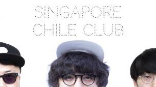 シンガポールチリクラブ、竹内サテフォ(ONIGAWARA)をヴォーカルに迎えた第一弾シングルをOTOTOYでも配信スタート
