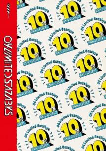 04 Limited Sazabys、アリーナ公演を収録した「10th Anniversary Live」トレーラー公開