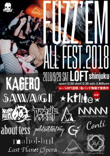 KAGERO主催フェス〈FUZZ'EM ALL FEST. 2018〉最終出演アーティスト&タイムテーブル発表