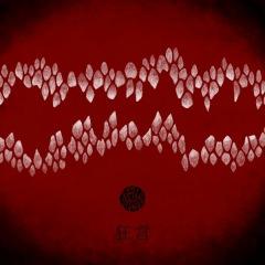 鳴ル銅鑼、3ヵ月連続で新曲を配信リリース 東名阪ワンマン公演も開催