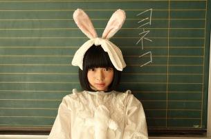ヨネコ、両A面1stシングル「すごみちゃん」11/7リリース決定