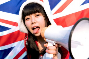 工藤ちゃん&ゲスバンド&眉村ちあき、3マン〈バンドマンと女〉11月に新宿で開催