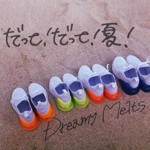 Dreamy Melts、新曲&未発表曲など含めた『だって!だって!夏!』ハイレゾ配信をスタート