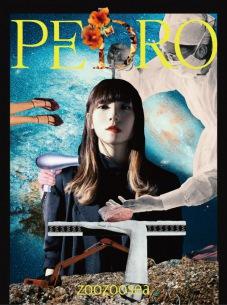 """アユニ・Dソロプロジェクト""""PEDRO""""、ドキュメント映像からイントロダクション公開"""