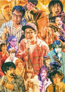 □□□(クチロロ)、東京ワンマン公演の「LIVE DVD付きTシャツおよびロンT」通販決定