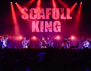"SCAFULL KING TSUTAYA O-EAST 2デイズ、初日追加ゲストにG-FREAK FACTORY&二日目オープニングDJに松田""CHABE""岳二"