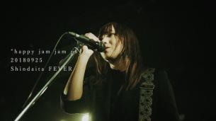 "BiSHアユニ・Dのソロ""PEDRO""、田渕ひさ子迎えた初ライヴからNUMBER GIRLカバー「透明少女」の映像公開"