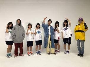 lyrical school、「シャープペンシル feat.SUSHIBOYS」のMVを公開