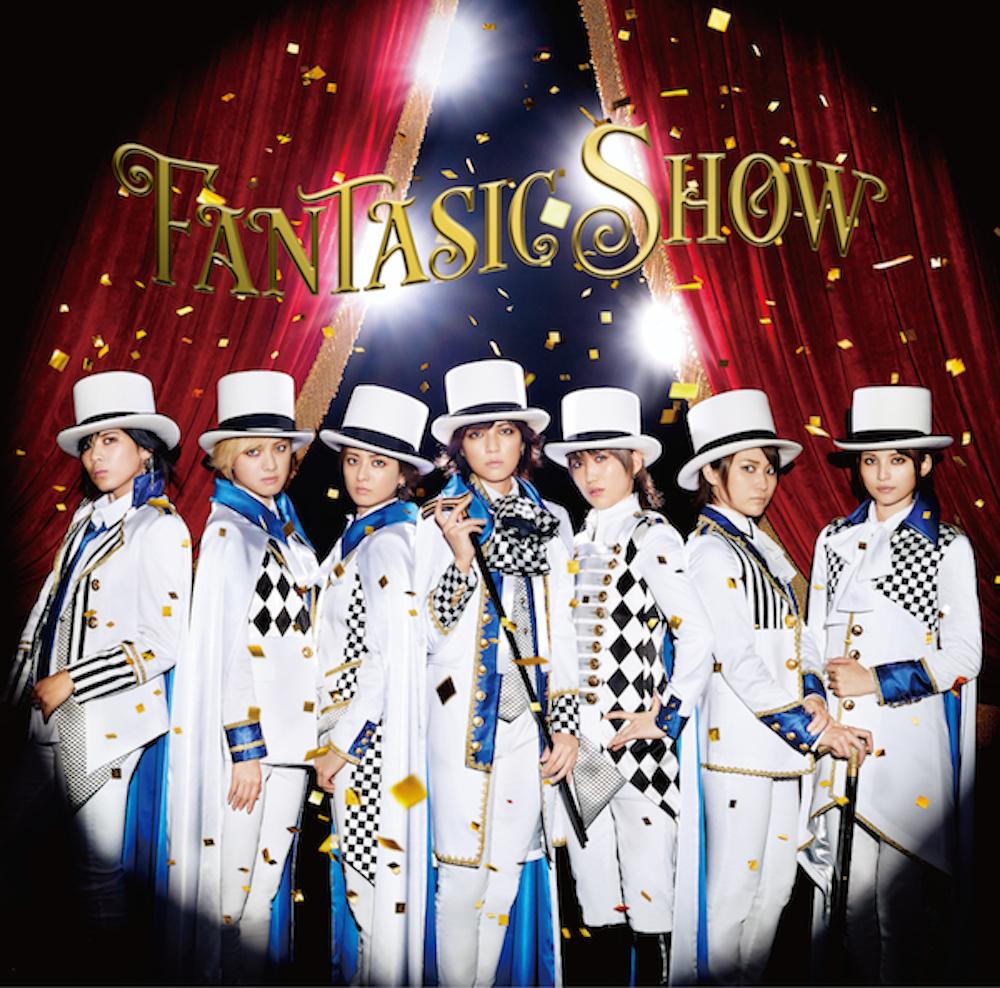 ザ・フーパーズ、ニュー・アルバム『FANTASIC SHOW』全詳細公開