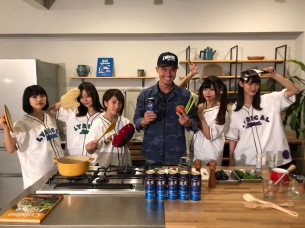 lyrical school、Young Hastleとのコラボ曲「Cookin' feat. Young Hastle」MV公開