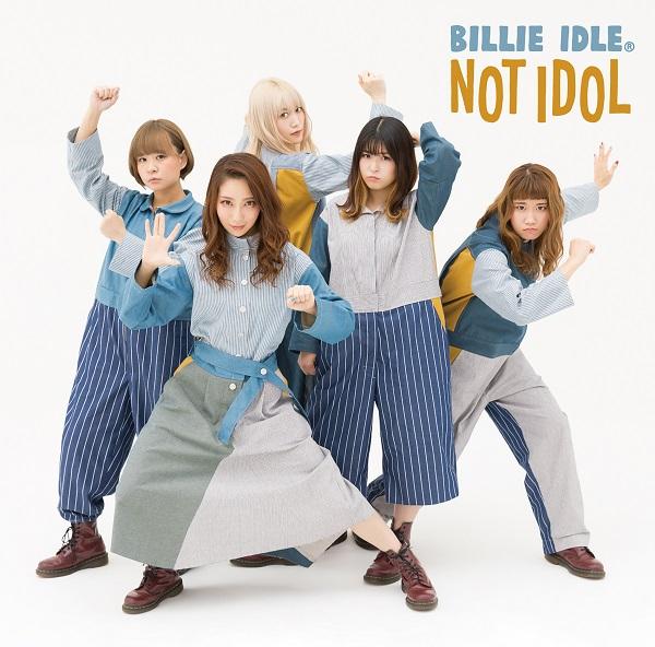 BILLIE IDLE® プー・ルイ加入後初の全曲新録によるアルバム収録曲&アートワーク発表