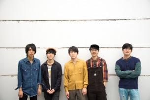 Wanna-Gonna、阿佐ヶ谷ロマンティクスとの共同ツアー開催が決定、Wanna-Gonnaはニュー・シングルのリリースも