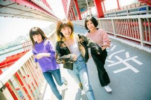 Hump Back 2ndシングル「涙のゆくえ」発売決定 トレーラー公開