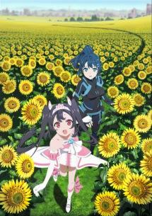 TVアニメ「エガオノダイカ」主題歌決定 Chiho feat. majikoがOP、キミノオルフェがED担当