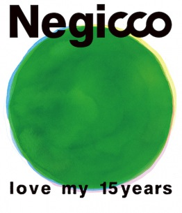 Negicco、朱鷺メッセBlu-rayのジャケット&ティザー映像を公開