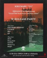 多数ゲスト出演、KIKUMARUとMASATO&Minnesotahのリリースパーティーが11/30に開催決定