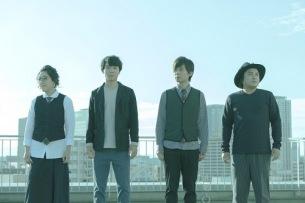 空中ループ、メジャー・デビュー・アルバムから新曲「ダークマター」を先行配信&MVも公開