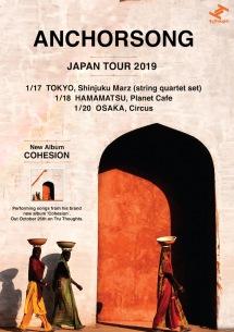 ANCHORSONG待望の3rdアルバム『Cohesion』リリース!1月に東京、浜松、大阪を含むジャパン・ツアー開催決定!