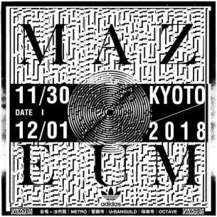 カッティング・エッジなアート&音楽の祭典、〈MAZEUM -メイジアム-〉が京都で開催