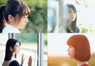 sora tob sakana、11月23日に配信シングルをリリース! 12月には崎⼭蒼志と対バン決定