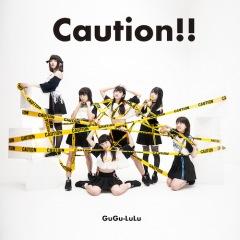 グーグールル、初シングル『Caution!!』発売決定 MVではマネキン相手にセクシーな演技も
