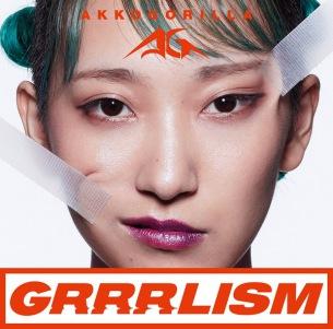 あっこゴリラ、「GRRRLISM」がサントリービール「ザ・プレミアム・モルツ」『The Premium Music』コラボ楽曲に決定