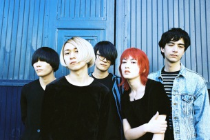 Luby Sparks、11月7日発売の新作『(I'm) Lost in Sadness』より「Perfect」のMVが公開