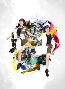 amiinA 2ndフルアルバム『Discovery』12/5発売 豪華アーティスト陣参加