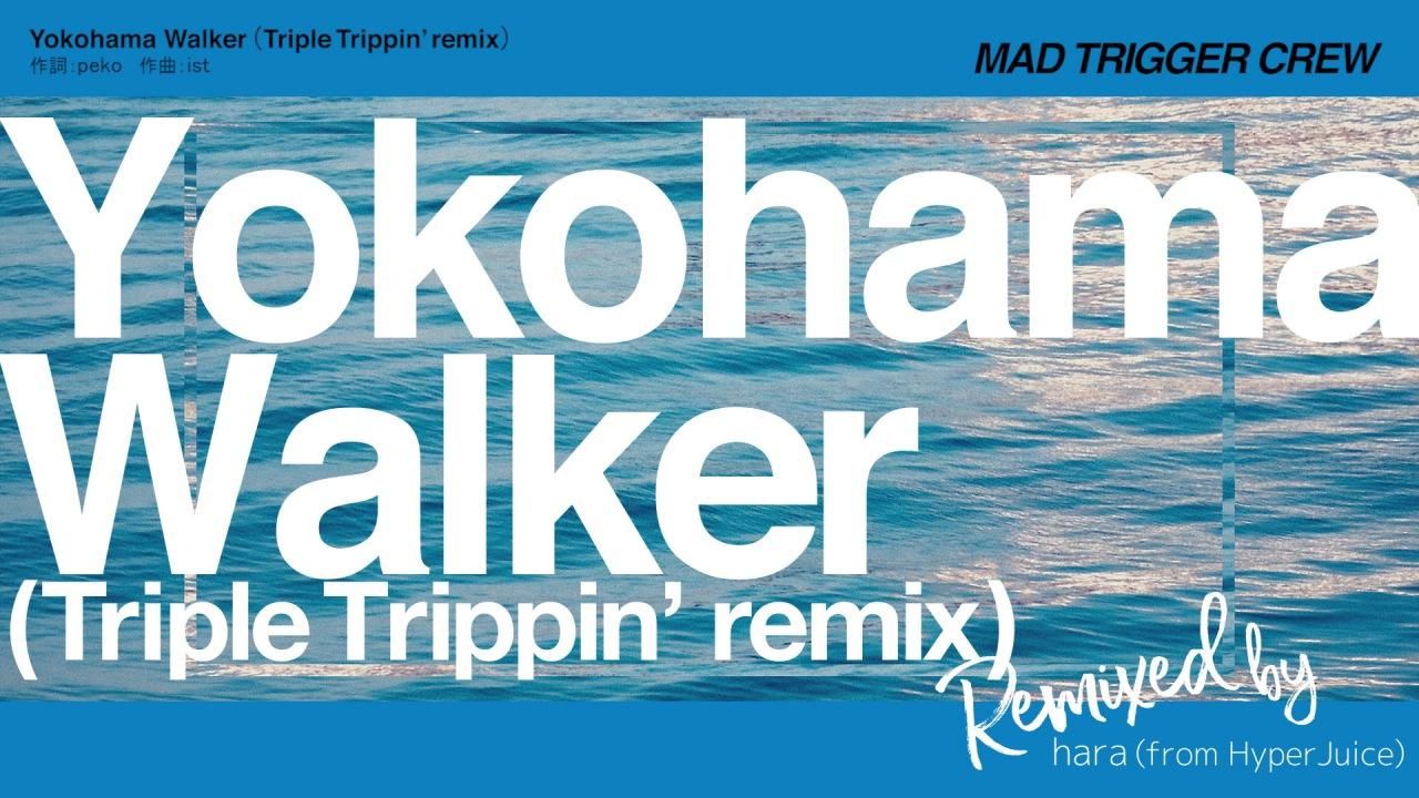 由Hypnosis Mike发布的Yokohama Remix的一部分,来自HyperJuice的hara