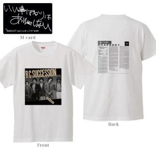 RCサクセション『RHAPSODY』ジャケットTシャツ&「いい事ばかりはありゃしない」音源受注販売開始