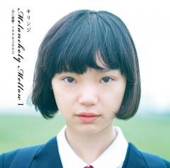 KIRINJI/キリンジ 20周年コンピ盤のショート・ムービーがワーナーミュージックと日本コロムビア共同制作で公開