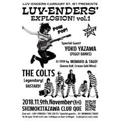 ラヴェンダーズ、レコ発イベント「Luv-Enders' Explosion! Vol.1」11/9(金)下北沢CLUB QUEで開催 ゲストに矢沢洋子、対バンはTHE COLTS