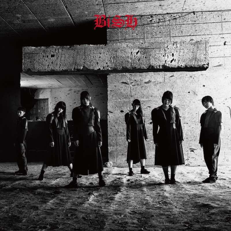 BiSH、メジャー5thシングル「stereo future」MVフル公開、人気ゲーム「GOD EATER 3」タイアップ決定