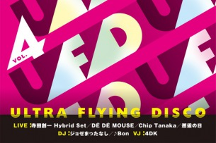 〈ULTRA FLYING DISCO vol.4〉開催決定 DÉ DÉ MOUSE、Chip Tanakaら出演