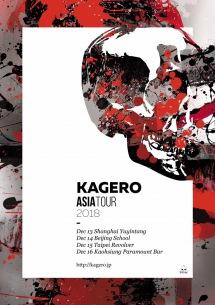 KAGERO アジア・ツアー開催決定