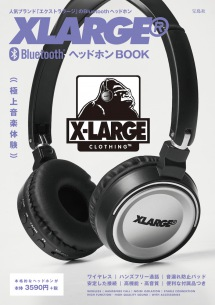 LA発人気ストリートブランド「XLARGE(R)」Bluetoothヘッドホン、11月19日(月)発売